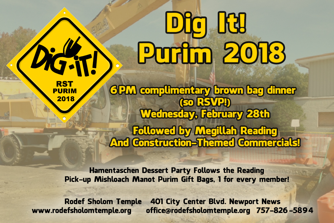Purim 2018 Dig it